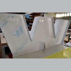 Lettera scatolata grande formato per insegne
